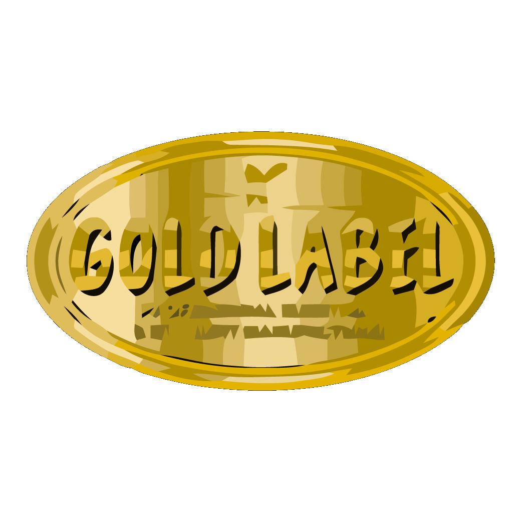 Gold Label | www.merkagrow.com